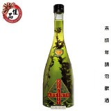 糜 艾碧斯 限量版 Reality Absinth Limited  Edition