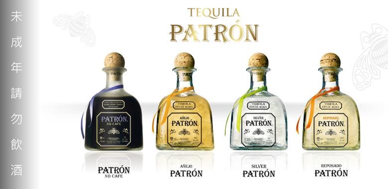 PATRON製作過程的每一個步驟都是用細膩完美的手工完成