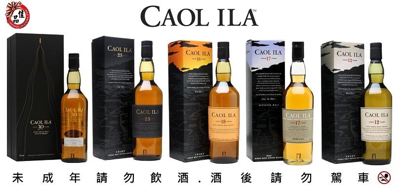 卡爾里拉12年這支酒在2004與2005年的是界葡萄酒與烈酒大賽(IWSC)中都獲得了金牌。